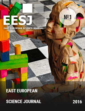 east-europeran-scientific-journal-1-2016-en