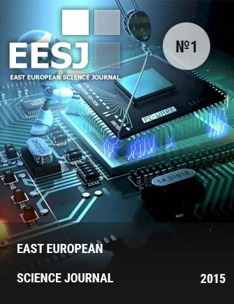 east-europeran-scientific-journal-1-en