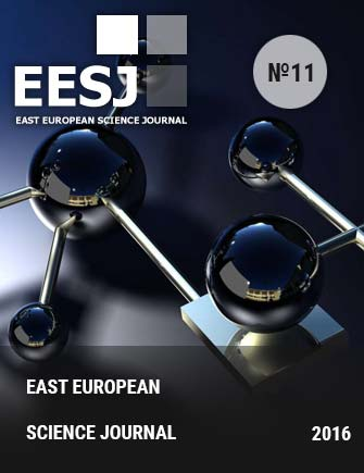 east-europeran-scientific-journal-11-2016-en