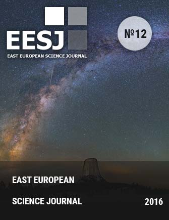 east-europeran-scientific-journal-12-2016-en