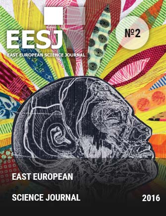 east-europeran-scientific-journal-2-2016-en