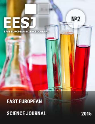 east-europeran-scientific-journal-2-en