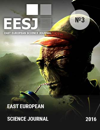 east-europeran-scientific-journal-3-2016-en