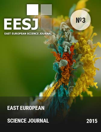 east-europeran-scientific-journal-3-en