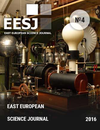 east-europeran-scientific-journal-4-2016-en