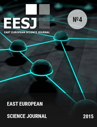 east-europeran-scientific-journal-4-en