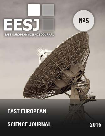 east-europeran-scientific-journal-5-2016-en