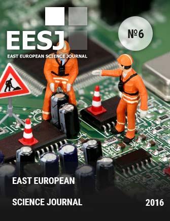 east-europeran-scientific-journal-6-2016-en