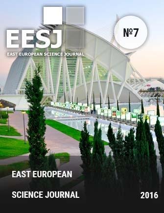 east-europeran-scientific-journal-7-2016-en