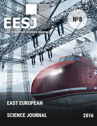 east-europeran-scientific-journal-8-2016-en