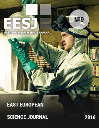 east-europeran-scientific-journal-9-2016-en