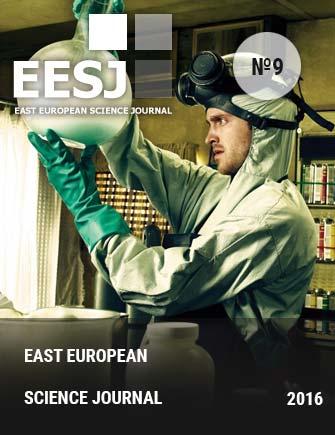east-europeran-scientific-journal-9-2016-en