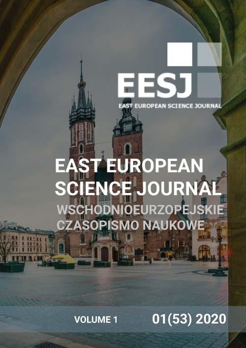 ВОСТОЧНО ЕВРОПЕЙСКИЙ НАУЧНЫЙ ЖУРНАЛ № 53, Январь 2020
