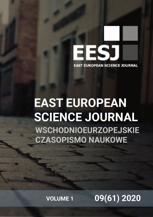 ВОСТОЧНО ЕВРОПЕЙСКИЙ НАУЧНЫЙ ЖУРНАЛ № 61, Сентябрь 2020
