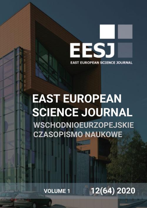 ВОСТОЧНО ЕВРОПЕЙСКИЙ НАУЧНЫЙ ЖУРНАЛ № 64, Декабрь 2020