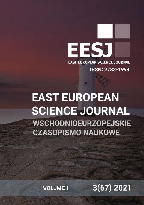ВОСТОЧНО ЕВРОПЕЙСКИЙ НАУЧНЫЙ ЖУРНАЛ № 67, Март 2021